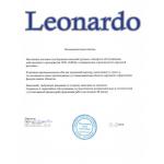 Рекомендательное письмо Leonardo