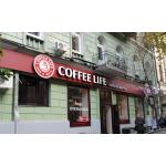 Cofee Lite Объемные буквы