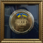 """Медаль """"Лидер отрасли 2010"""""""